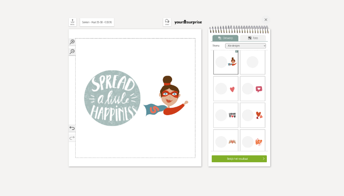 Étape 1 : Créez votre design en ligne