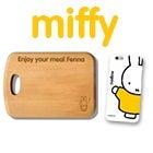 Miffy nyuszi